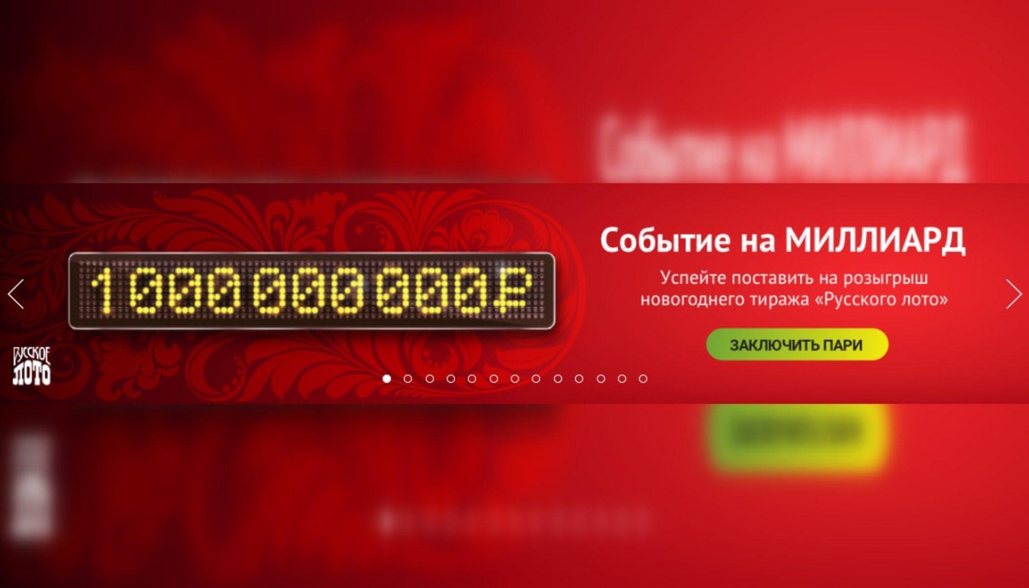 Lottoland. восемь миллионов клиентов за пять лет - timelottery