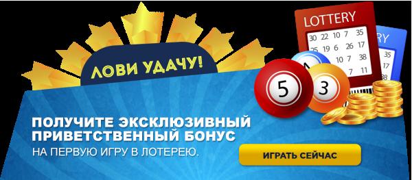Oz lotto results - g network