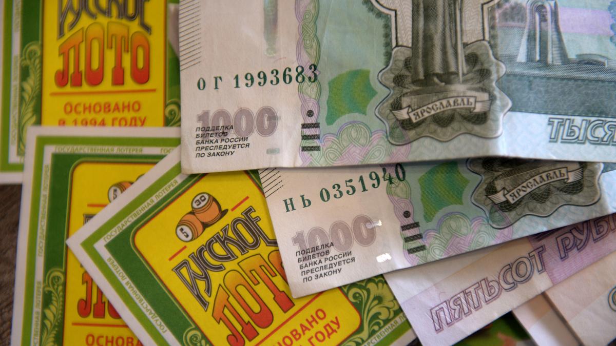 Как выбрать лотерейный билет чтобы выиграть - sameчас