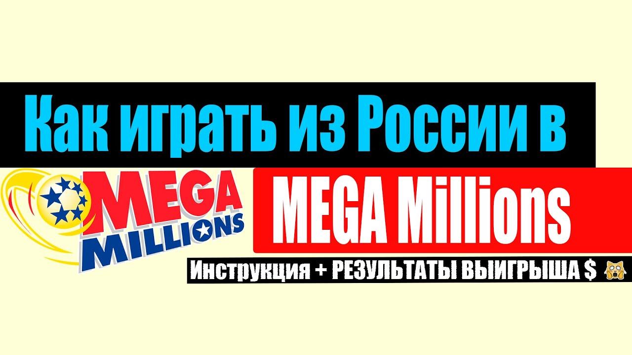 Игрок, потративший на лотерейные билеты $ 1 млн - timelottery