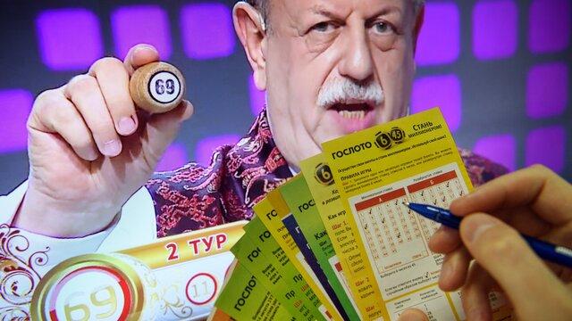 Как выиграть в лотерею крупную сумму денег. секреты гарантированного выигрыша, как покупать билеты, угадать числа, рассчитать выигрыш   радуга