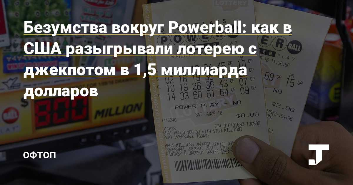 Top 10 mega millions jackpot winners | us-megamillions.com