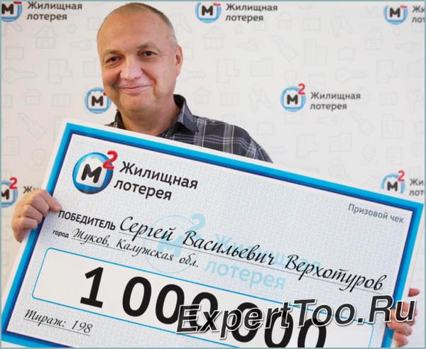 Самые сильные заговоры и заклинания на выигрыш в лотерею