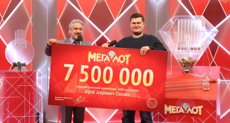 Лотерея мегалот – купить лотерейные билеты мегалот лото от организатора мсл