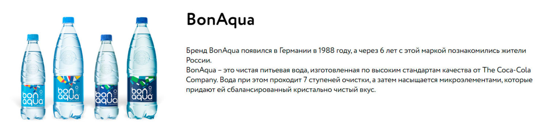 Bpday.europaplus.ru регистрация промо-кода бп европа плюс