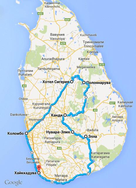 Шри-ланка: что купить set travel шри-ланка: что купить