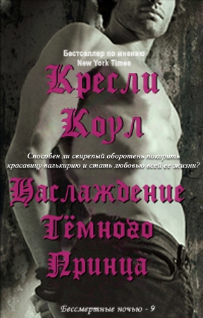 Читать бесплатно электронную книгу проклятие династии лотер (curse dynasty lotere). agapanthus anna онлайн. скачать в fb2, epub, mobi - selflib.me