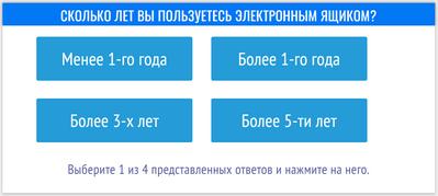 [лохотрон] международная акция или ассоциация почтовых сервисов отзывы   nifigasebe.net   №1 в интернете