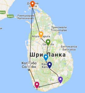 Когда откроют границы шри-ланки для туристов в 2021 году — нужно ли сдавать тест на ковид россиянам