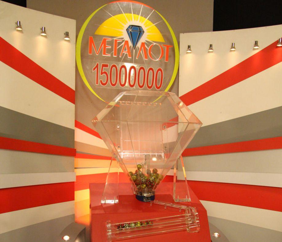 Лотерея мегалот