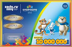 Free lottery tips for how to win portugal totoloto