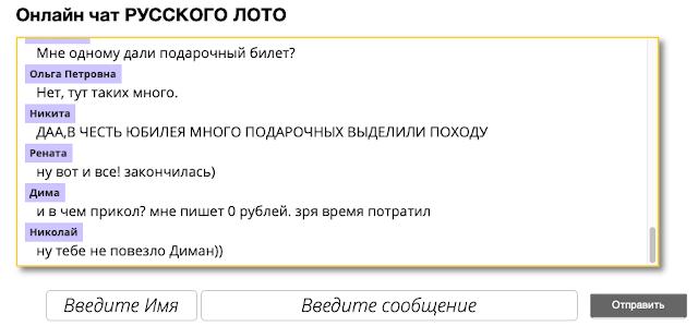 Kazanfirst                     - сразу десять жителей татарстана выиграли в «русском лото» по миллиону рублей