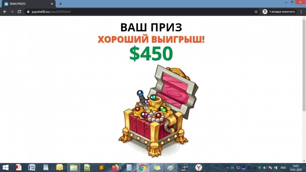 Eurojackpot крупнейшая лотерея европы