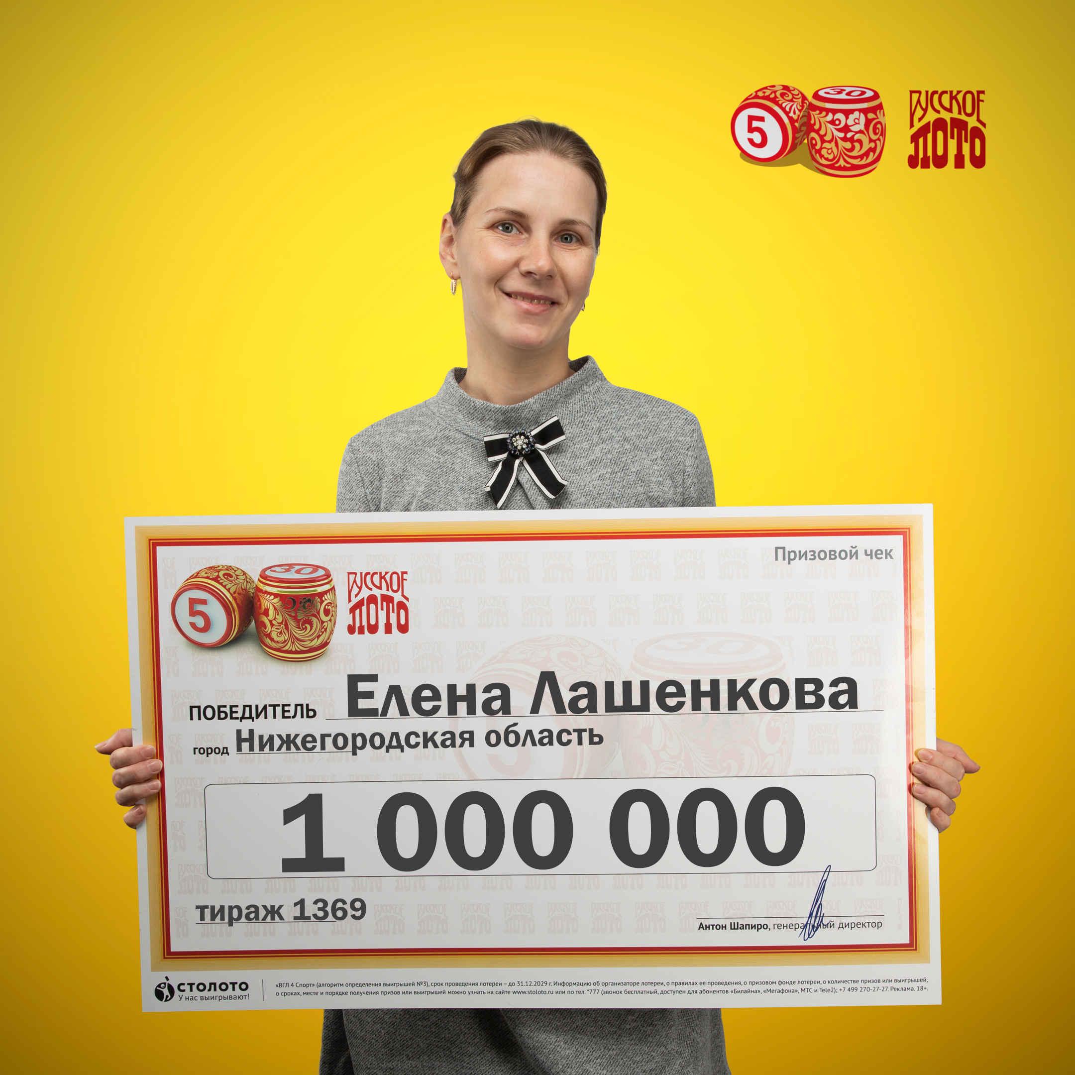 Ruský loterijní trh v 2018, výsledky roku - časová loterie