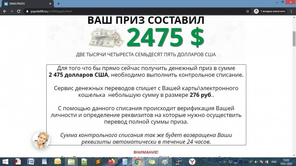 Евроджекпот: всего 5 евро за достаточно большой шанс стать богатым человеком
