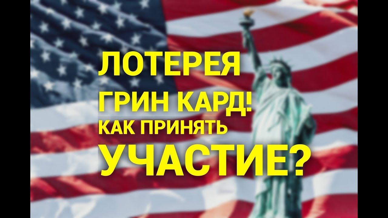 Вся правда о тираже 1369: реально ли выиграть в лотерее русское лото новогодний миллиард 2021 и кто получит выигрыш