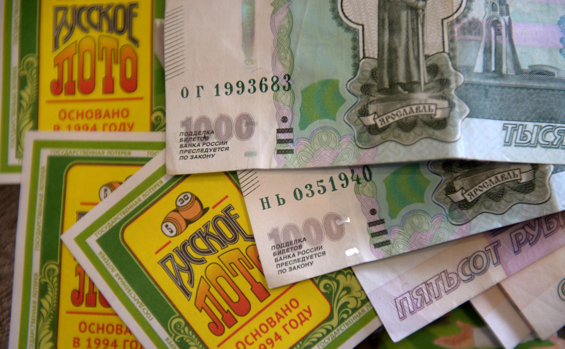 Как и где получить выигрыш в русском лото по билету: на карту сбербанка, наличными, на телефон