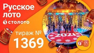 Celá pravda o oběhu 1369: je realistické vyhrát ruskou loterii novoroční miliardy? 2021 a kdo převezme cenu