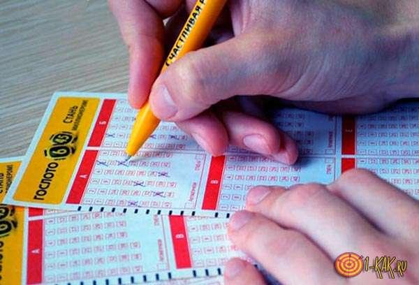 Как выиграть в лотерею крупную сумму денег — 5 рабочих советов