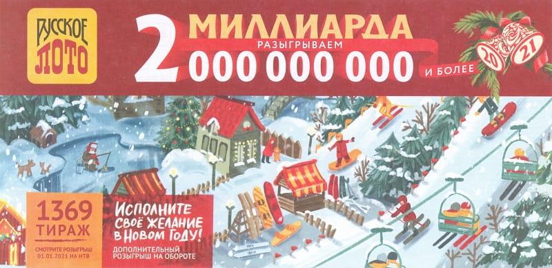 Kreslení ruského lota 1369: Novoroční miliardová loterijní pravidla a výsledky 1 leden 2021 roku