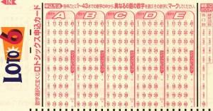 Лотерея бриджстоун «японские технологии для вашей зимы», приз - автомобиль! | конкурсы онлайн