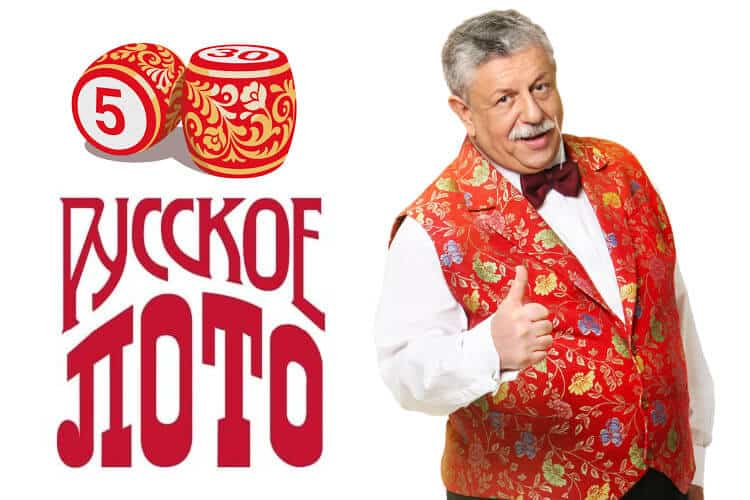 Novoroční miliarda 1 leden 2021 roku: jak zjistit výsledky losování ruské loterie 1369, kreslení pravidel ze stoloto